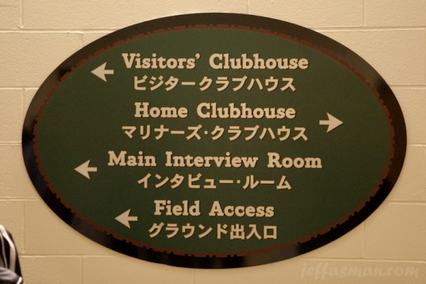 Multi-lingual navigation sign inside Safeco Field.